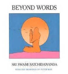beyondwords.